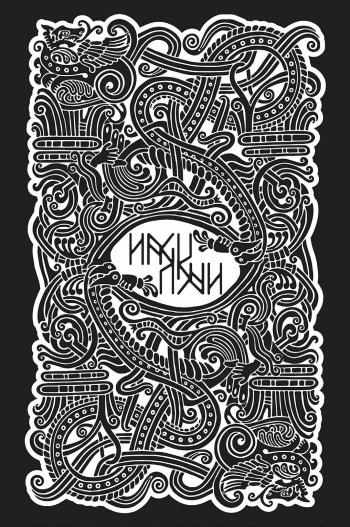 Yggrasil, divination cards haukur Halldorsson &